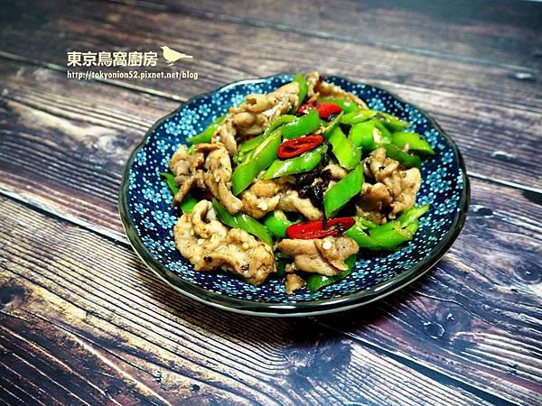 青龍豆豉炒肉.jpg
