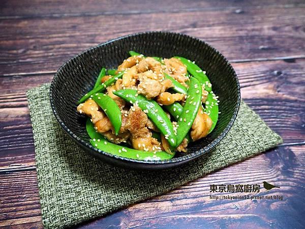 蜜汁猴頭菇炒甜豆.jpg