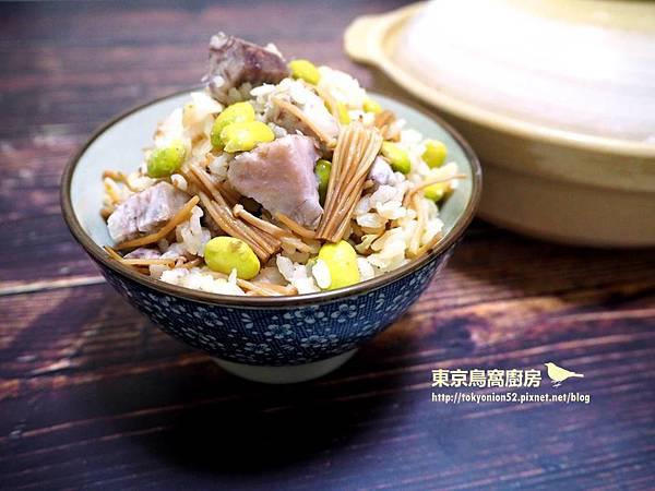 芋香毛豆炊飯.jpg
