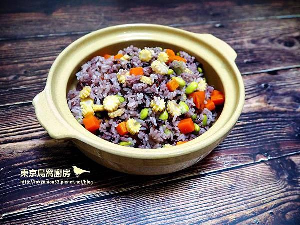 四色紫米飯.jpg