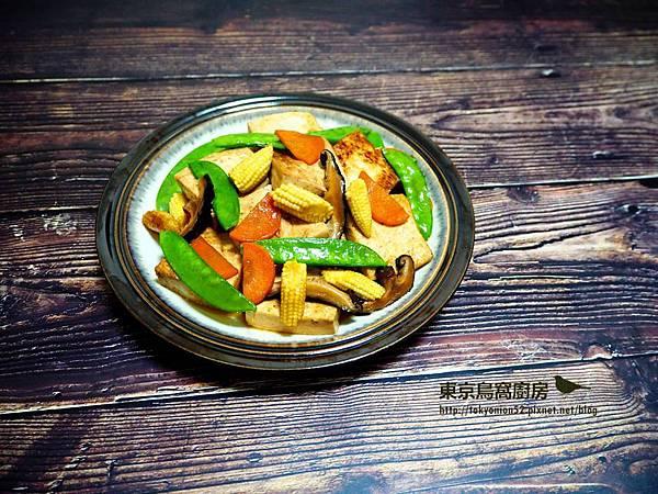 家常紅燒豆腐.jpg