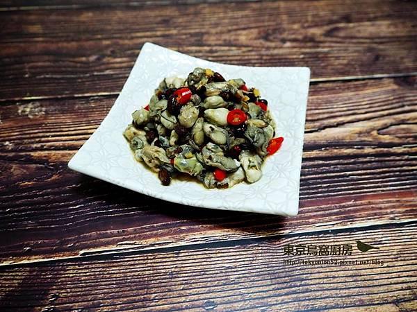 豆豉鮮蚵.jpg