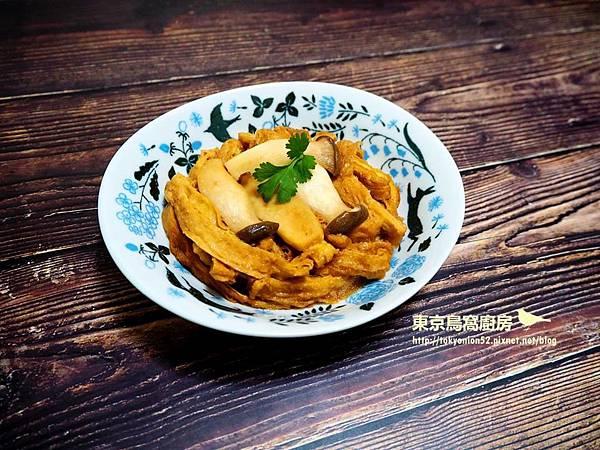 照燒杏鮑菇豆包.jpg