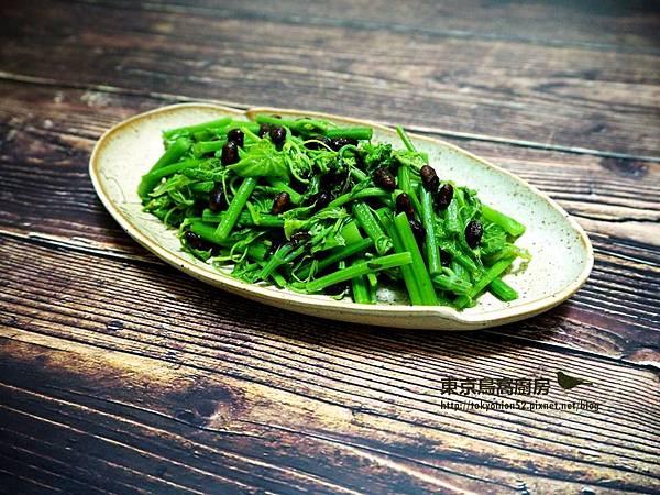 豆豉龍鬚菜.jpg