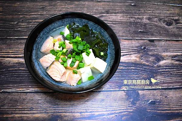 日式鮭魚味噌湯.jpg