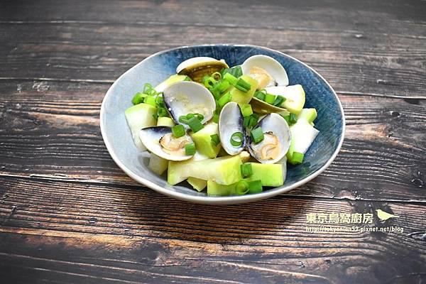 腐乳蛤蜊蒲瓜.jpg