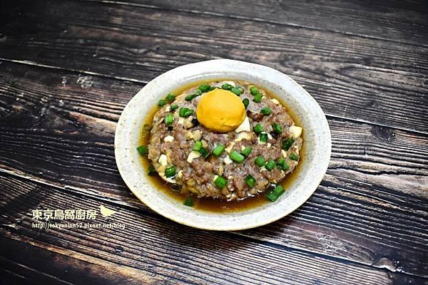 香菇鹹蛋蒸肉餅.jpg