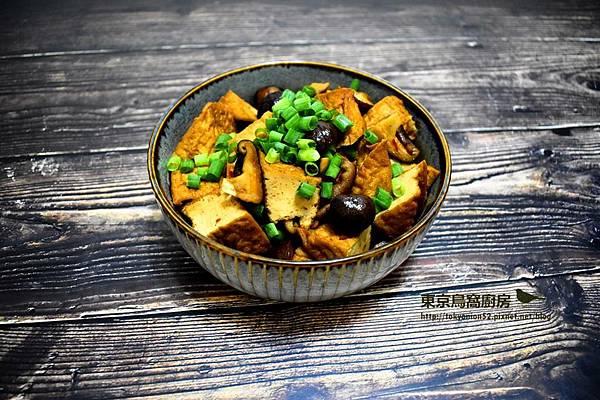 香菇栗子燒油豆腐.jpg
