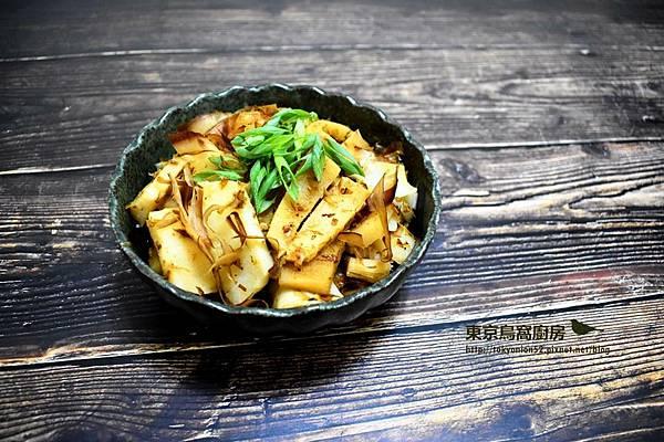 日式柴魚燒竹筍.jpg