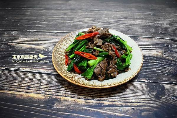 芥藍牛肉.jpg