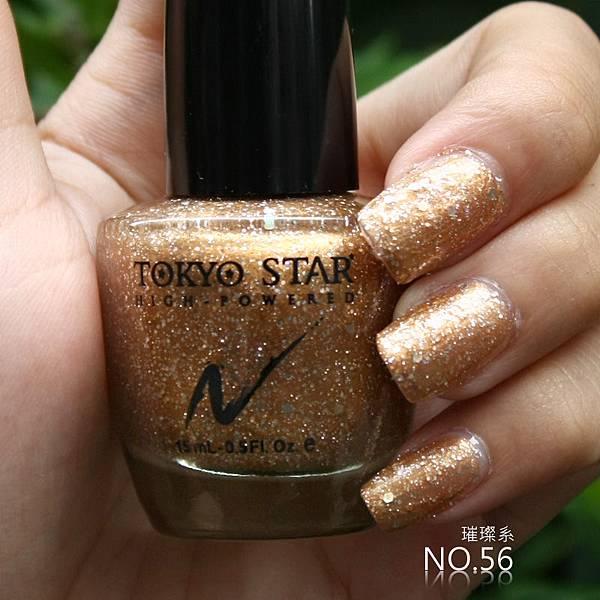 TOKYO STAR璀璨指甲油56號
