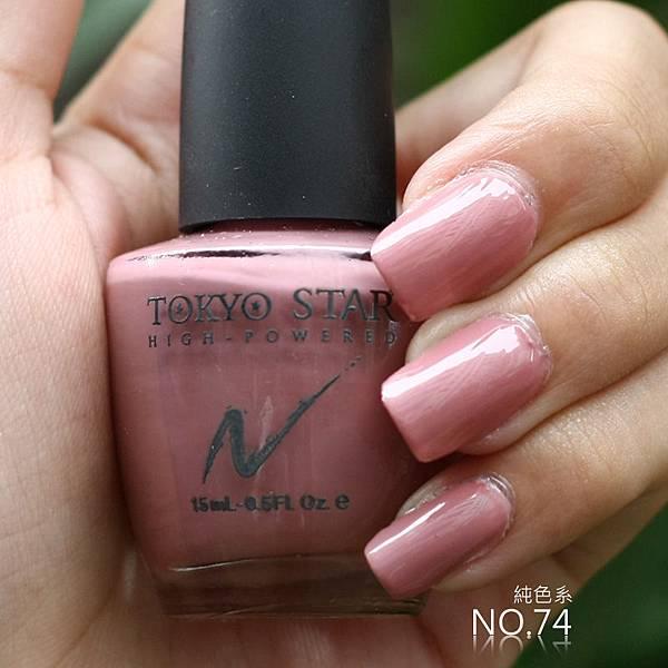 TOKYO STAR純色指甲油74號