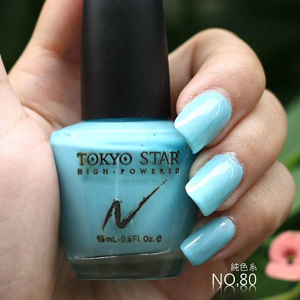TOKYO STAR純色指甲油80號