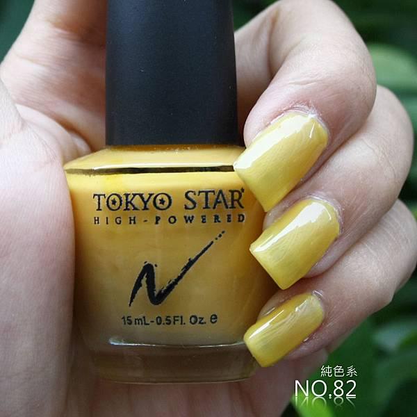 TOKYO STAR純色指甲油82號