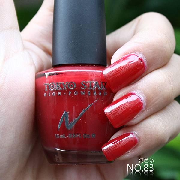 TOKYO STAR純色指甲油83號