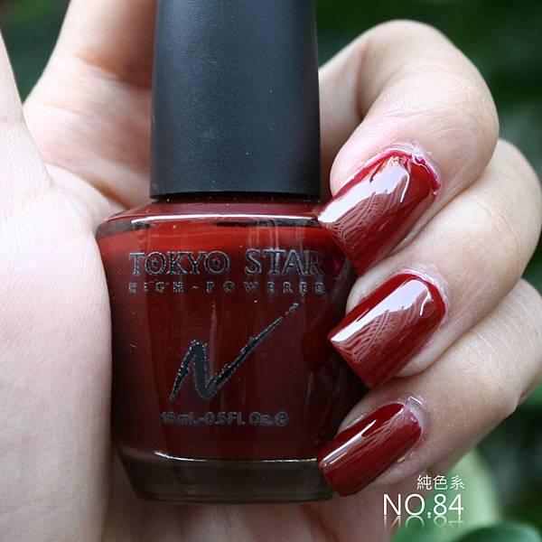TOKYO STAR純色指甲油84號