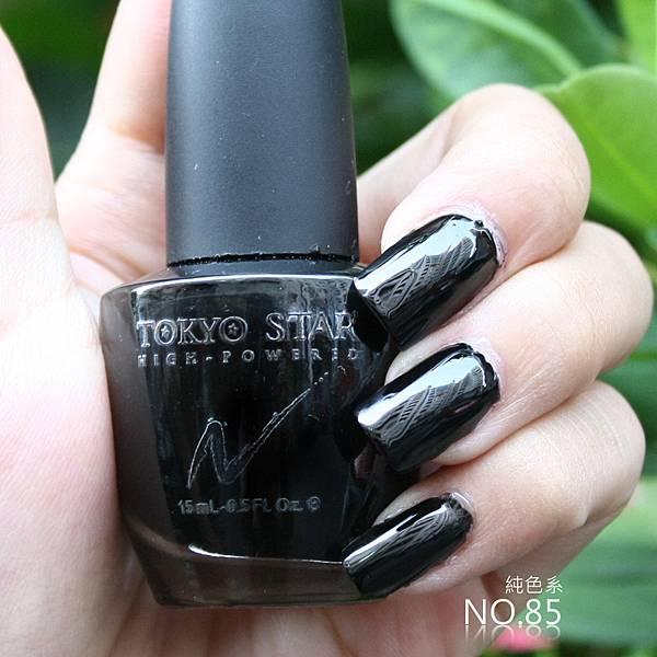 TOKYO STAR純色指甲油85號