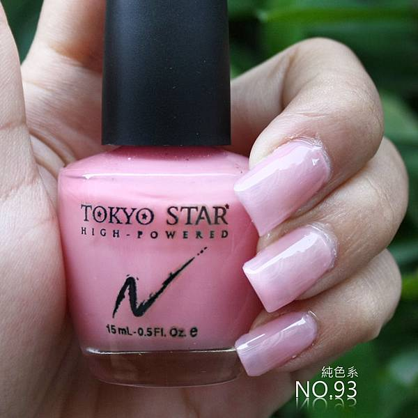 TOKYO STAR純色指甲油93號