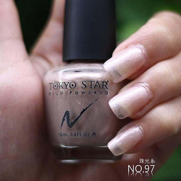 TOKYO STAR珠光指甲油97號