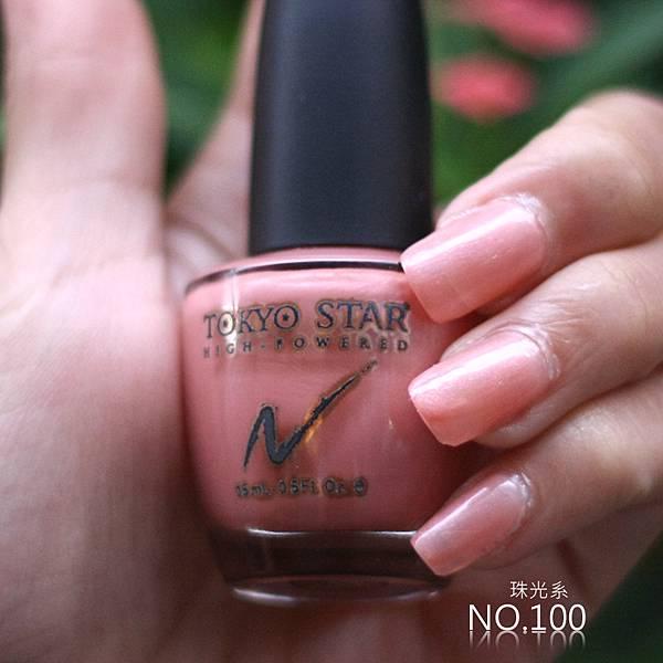 TOKYO STAR珠光指甲油100號