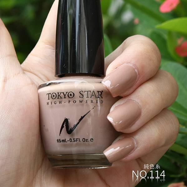 TOKYO STAR純色指甲油114號