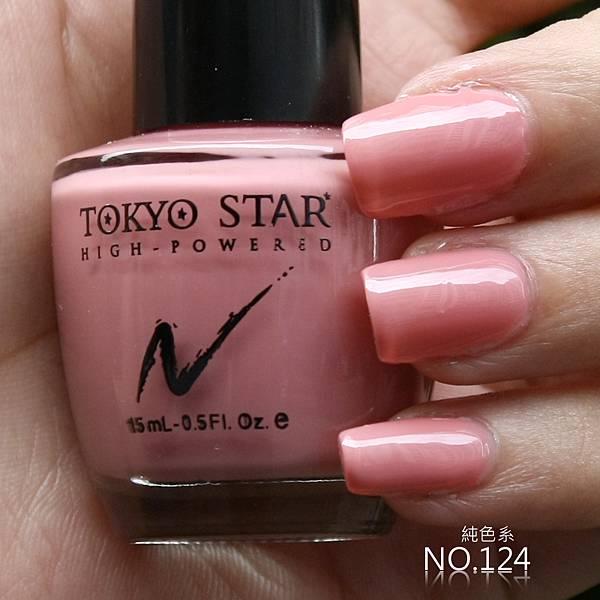 TOKYO STAR純色指甲油124號
