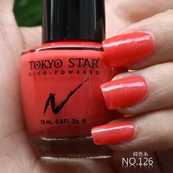 TOKYO STAR純色指甲油126號
