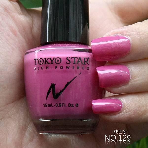 TOKYO STAR純色指甲油129號