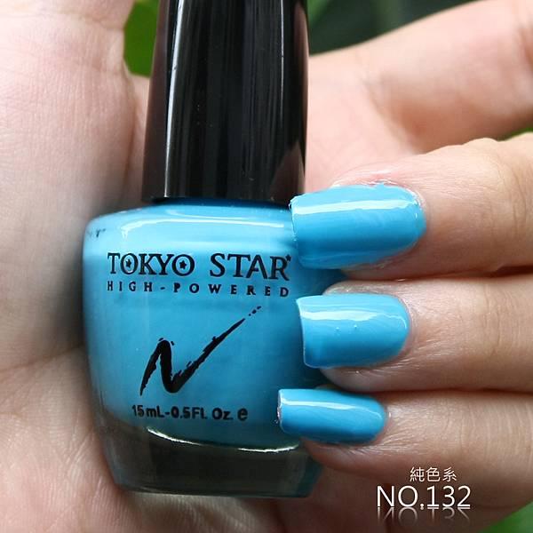 TOKYO STAR純色指甲油132號