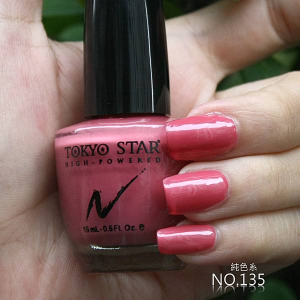 TOKYO STAR純色指甲油135號