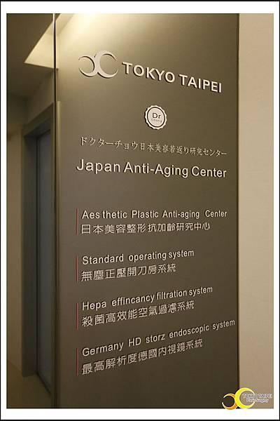 東京風采採用高規格的手術房設備