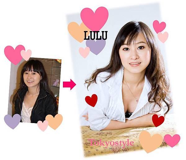 Lulu01.jpg
