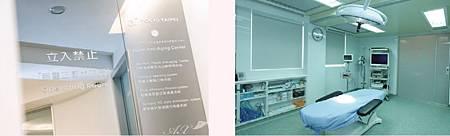 東京風采手術房實拍