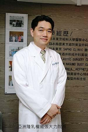 dr(35)