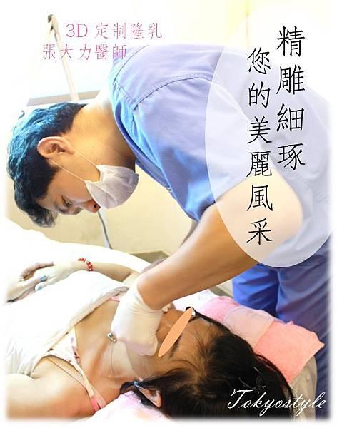 dr(36)