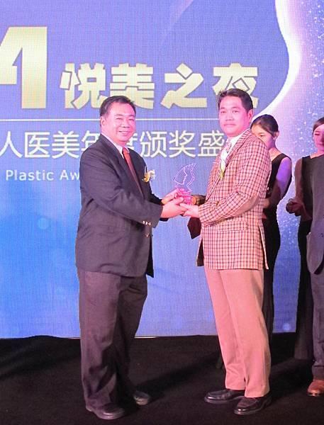 北京年度獎