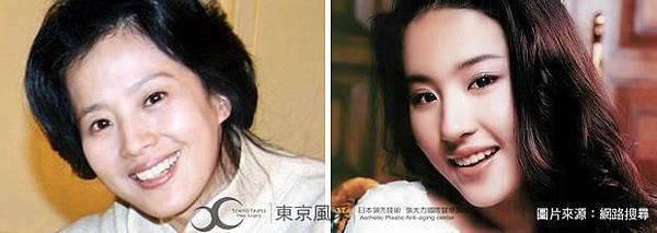 劉亦菲02