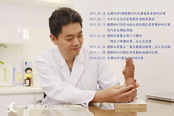 dr (38).jpg