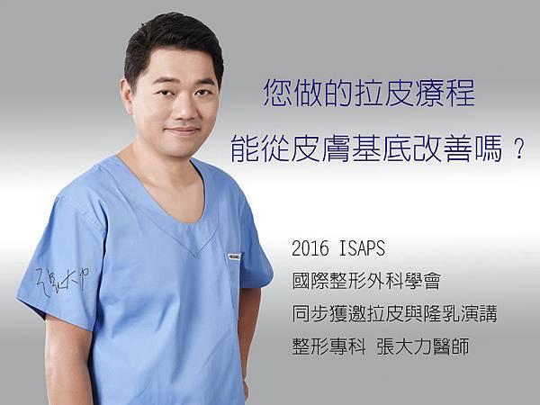 dr (86).jpg