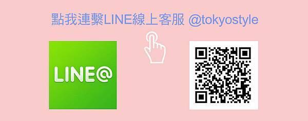 line tokyostyle 2.jpg