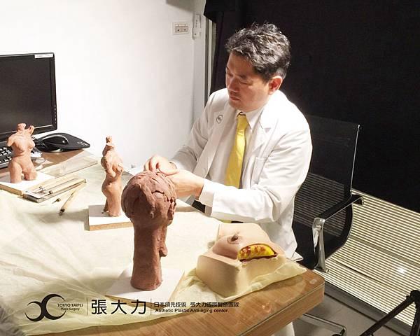 dr (80).jpg