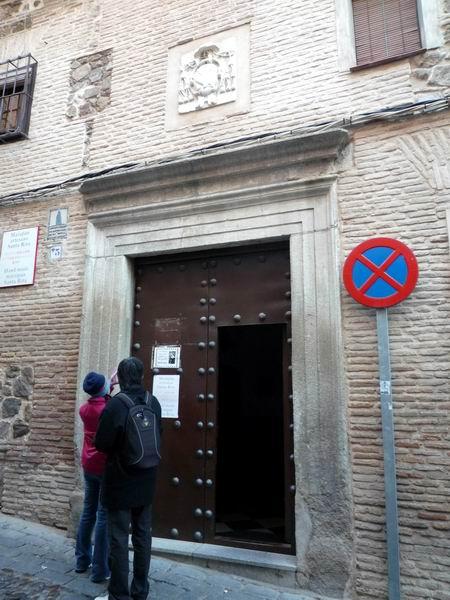 Santa Rita修道院入口-1.JPG