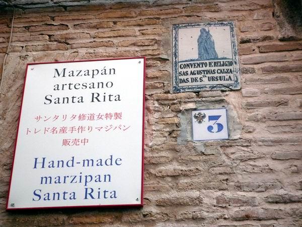 Santa Rita修道院入口-2.JPG