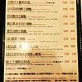 千層麵menu