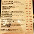 主menu