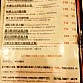 墨魚麵menu