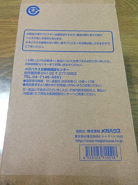 IMG_4860(1).JPG