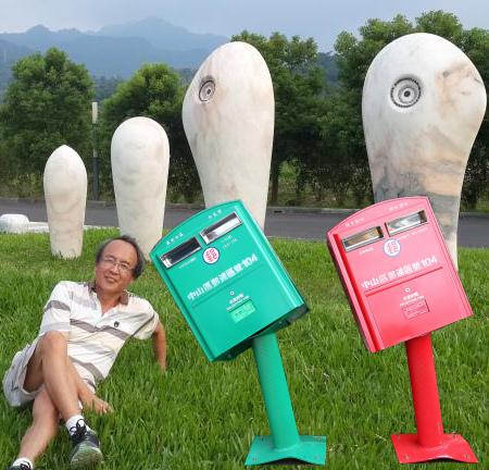 mailbox_mh1439390142717.jpg