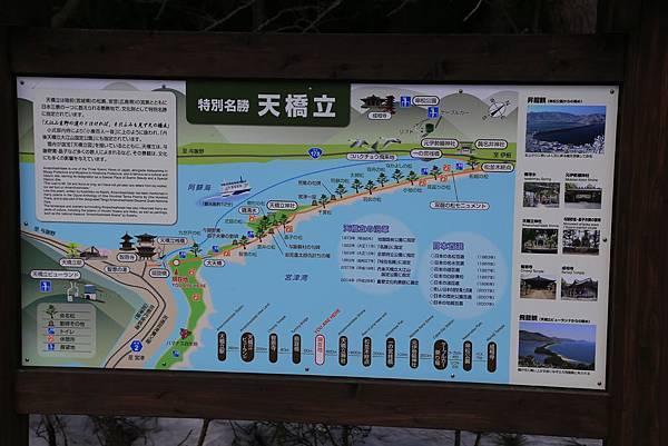 日本天橋立