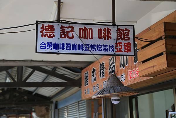 西螺東市場